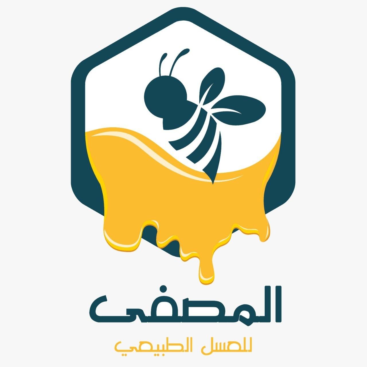 المصفى للعسل الطبيعي